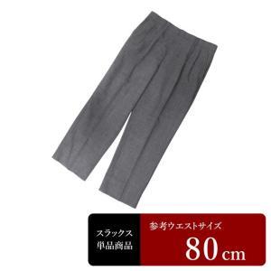 FARAGO スラックス メンズ ウエスト80cm×股下67cm 男性用スラックス/中古/訳あり/VDRA13 igsuit