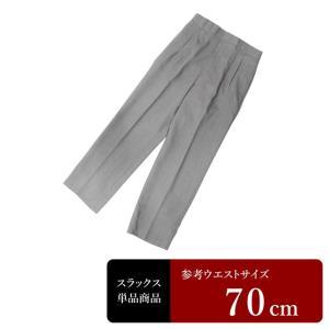 U.P renoma スラックス メンズ ウエスト70cm×股下68cm 男性用スラックス/中古/訳あり/VDRB04 igsuit