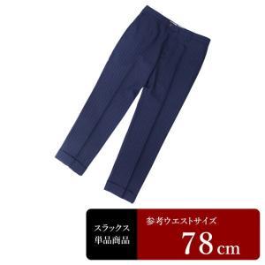 PERSON'S FOR MEN スラックス メンズ ウエスト78cm×股下72cm 男性用スラックス/中古/訳あり/クールビズ/VDRE10|igsuit