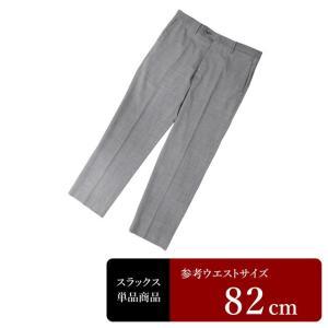 ORIHICA スラックス メンズ ウエスト82cm×股下71cm 男性用スラックス/中古/訳あり/VDRG01 igsuit