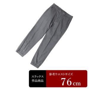 UNIQLO スラックス メンズ ウエスト76cm×股下68cm 男性用スラックス/中古/訳あり/VDRK11|igsuit