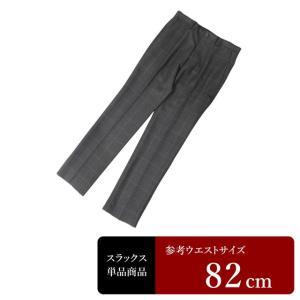 UNTITLED スラックス メンズ ウエスト82cm×股下85cm 男性用スラックス/中古/訳あり/VDSA01 igsuit