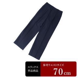 セール対象 スラックス メンズ ウエスト70cm×股下75cm 男性用スラックス/中古/訳あり/クールビズ/VDSE12|igsuit