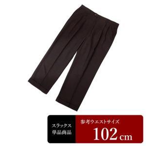 Haggar スラックス メンズ ウエスト102cm×股下74cm 男性用スラックス/中古/訳あり/VDSG12 igsuit