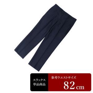 セール対象 スラックス メンズ ウエスト82cm×股下73cm 男性用スラックス/中古/訳あり/クールビズ/VDSH02|igsuit