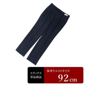 セール対象 スラックス メンズ ウエスト92cm×股下91cm 男性用スラックス/中古/訳あり/クールビズ/VDSH08|igsuit