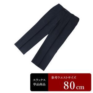 セール対象 スラックス メンズ ウエスト80cm×股下66cm 男性用スラックス/中古/訳あり/クールビズ/VDSQ11|igsuit