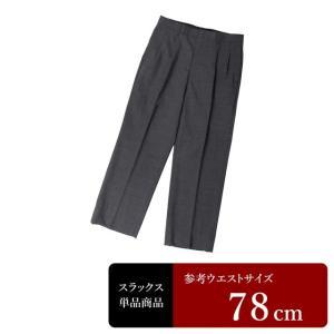 セール対象 スラックス メンズ ウエスト78cm×股下69cm 男性用スラックス/中古/訳あり/クールビズ/VDSX06|igsuit