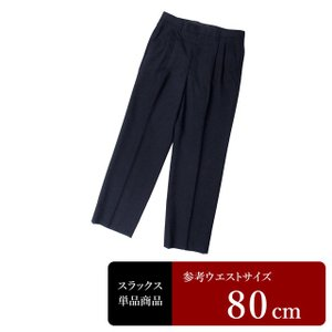 セール対象 スラックス メンズ ウエスト80cm×股下73cm 男性用スラックス/中古/訳あり/クールビズ/VDSX10|igsuit