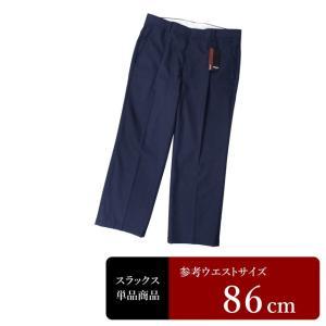 セール対象 REGAL スラックス メンズ ウエスト86cm×股下66cm 男性用スラックス/中古/訳あり/クールビズ/VDSY01|igsuit