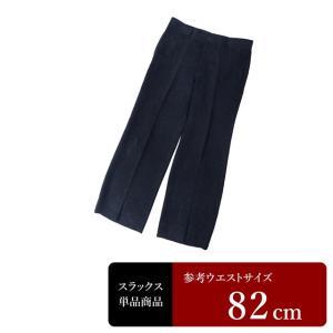 衣替え応援セール ABX スラックス メンズ ウエスト82cm×股下80cm 男性用スラックス/中古/訳あり/VDSY14|igsuit