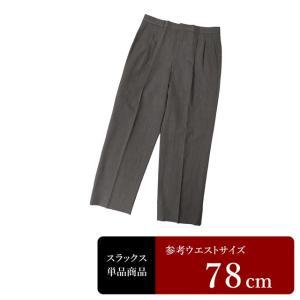 オンワード製 スラックス メンズ ウエスト78cm×股下70cm 男性用スラックス/中古/訳あり/VDSY15 igsuit