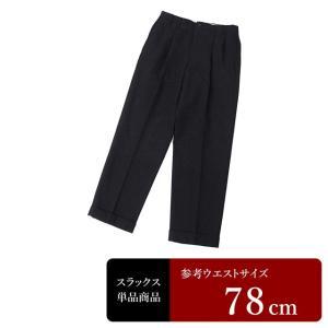 MAJI スラックス メンズ ウエスト78cm×股下76cm 男性用スラックス/中古/訳あり/VDSZ01 igsuit