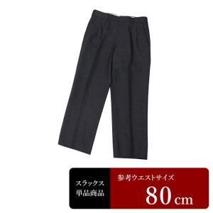 MICHIKO LONDON スラックス メンズ ウエスト80cm×股下66cm 男性用スラックス/中古/訳あり/VDSZ03 igsuit