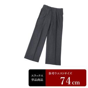 セール対象 KANSAI MAN スラックス メンズ ウエスト62cm×股下73cm 男性用スラックス/中古/訳あり/クールビズ/VDTA09|igsuit