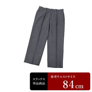 セール対象 スラックス メンズ ウエスト84cm×股下63cm 男性用スラックス/中古/訳あり/クールビズ/VDTA12|igsuit