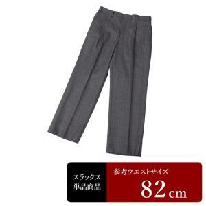 REGAL スラックス メンズ ウエスト82cm×股下68cm 男性用スラックス/中古/訳あり/VDTB04|igsuit