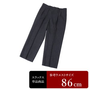 スラックス メンズ ウエスト86cm×股下64cm 男性用スラックス/中古/訳あり/VDTB05|igsuit