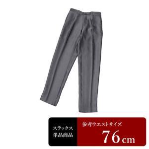 COMME CA DU MODE スラックス メンズ ウエスト76cm×股下83cm 男性用スラックス/中古/訳あり/クールビズ/VDTC08|igsuit