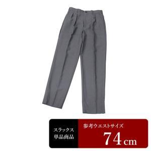 TAKEO KIKUCHI スラックス メンズ ウエスト74cm×股下81cm 男性用スラックス/中古/訳あり/クールビズ/VDTC09|igsuit