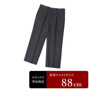スラックス メンズ ウエスト88cm×股下64cm 男性用スラックス/中古/訳あり/VDTC13|igsuit