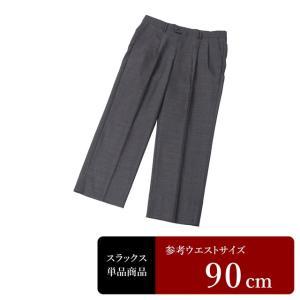 スラックス メンズ ウエスト90cm×股下66cm 男性用スラックス/中古/訳あり/クールビズ/VDTC14|igsuit