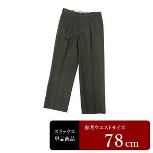 セール対象 DAKS スラックス メンズ ウエスト78cm×股下69cm 男性用スラックス/中古/訳あり/VDTD01 igsuit