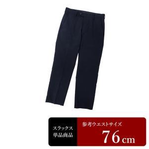 UNIQLO スラックス メンズ ウエスト76cm×股下68cm 男性用スラックス/中古/訳あり/VDTD14|igsuit