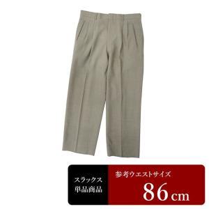 セール対象 D'URBAN スラックス メンズ ウエスト86cm×股下69cm 男性用スラックス/中古/訳あり/クールビズ/VDTE05|igsuit