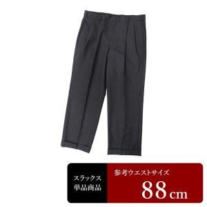 セール対象 Brooks Brothers スラックス メンズ ウエスト88cm×股下68cm 男性用スラックス/中古/訳あり/VDTE15|igsuit