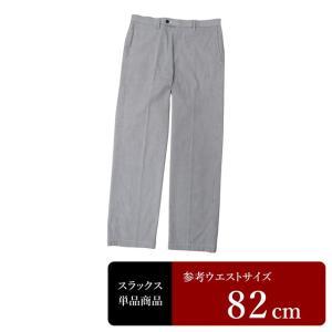 UNIQLO スラックス メンズ ウエスト82cm×股下78cm 男性用スラックス/中古/訳あり/VDTF01|igsuit
