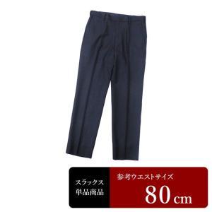 UNIQLO スラックス メンズ ウエスト80cm×股下75cm 男性用スラックス/中古/訳あり/VDTK12|igsuit