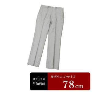 D'URBAN スラックス メンズ ウエスト78cm×股下77cm 男性用スラックス/中古/訳あり/VDTP02|igsuit