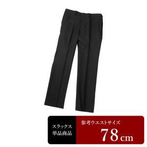 衣替え応援セール D'URBAN スラックス メンズ ウエスト78cm×股下77cm 男性用スラックス/中古/訳あり/VDTP04|igsuit
