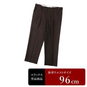 セール対象 REGAL スラックス メンズ ウエスト96cm-106cm×股下69cm 男性用スラックス/中古/訳あり/VDTQ04|igsuit