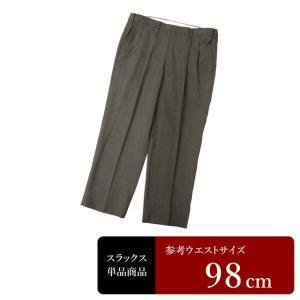セール対象 REGAL スラックス メンズ ウエスト98cm×股下70cm 男性用スラックス/中古/訳あり/VDTQ05|igsuit