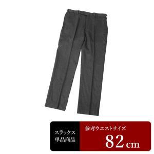 UNIQLO スラックス メンズ ウエスト82cm×股下74cm 男性用スラックス/中古/訳あり/VDTS06|igsuit