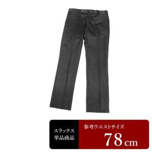 セール対象 スーツセレクト スラックス メンズ ウエスト78cm×股下73cm 男性用スラックス/中古/訳あり/VDTX03|igsuit