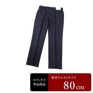 UNIQLO スラックス メンズ ウエスト80cm×股下76cm 男性用スラックス/中古/訳あり/クールビズ/VDTX04|igsuit