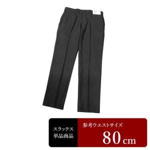UNIQLO スラックス メンズ ウエスト80cm×股下76cm 男性用スラックス/中古/訳あり/VDTX06|igsuit
