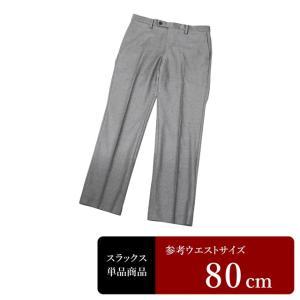 UNIQLO スラックス メンズ ウエスト80cm×股下73cm 男性用スラックス/中古/訳あり/VDTX10|igsuit