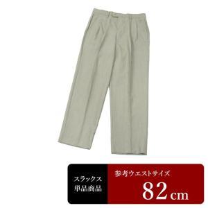 セール対象 MOSCHINO スラックス メンズ ウエスト84cm×股下67cm 男性用スラックス/中古/訳あり/VDWA14|igsuit