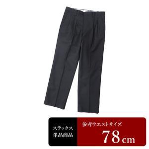 UNIQLO スラックス メンズ ウエスト78cm×股下70cm 男性用スラックス/中古/訳あり/VDWC07|igsuit