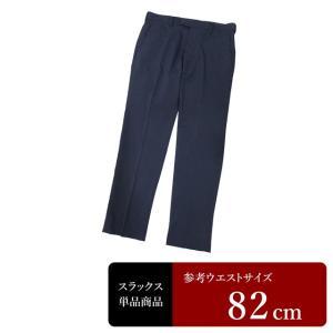 UNIQLO スラックス メンズ ウエスト82cm×股下76cm 男性用スラックス/中古/訳あり/クールビズ/VDWG12|igsuit