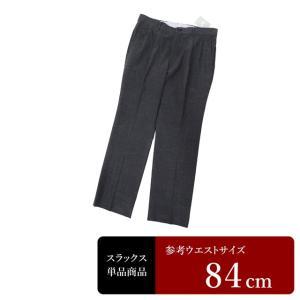 YUKI TORII スラックス メンズ ウエスト84cm×股下77cm 男性用スラックス/中古/訳あり/VDWP02 igsuit