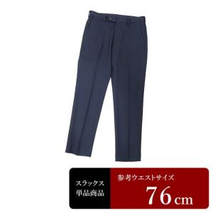 UNIQLO スラックス メンズ ウエスト76cm×股下75cm 男性用スラックス/中古/訳あり/クールビズ/VDWP03|igsuit