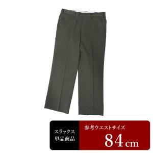 セール対象 REGAL FRIEND スラックス メンズ ウエスト84cm×股下68cm 男性用スラックス/中古/訳あり/VDWP06|igsuit