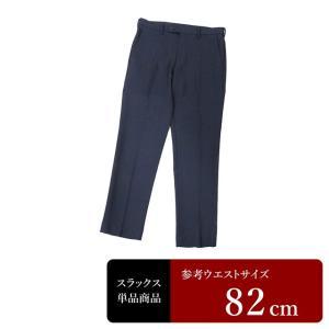 UNIQLO スラックス メンズ ウエスト82cm×股下75cm 男性用スラックス/中古/訳あり/クールビズ/VDWQ01|igsuit