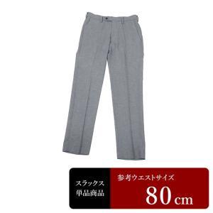UNIQLO スラックス メンズ ウエスト80cm×股下76cm 男性用スラックス/中古/訳あり/クールビズ/VDWR02|igsuit