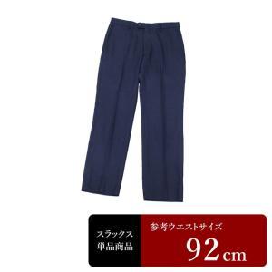 PERSON'S FOR MEN スラックス メンズ ウエスト92cm×股下71cm 男性用スラックス/中古/訳あり/クールビズ/VDWT08|igsuit